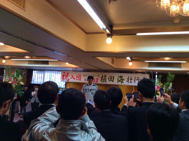 104sokokai021.jpg