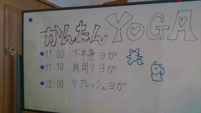 408ohanami_yoga